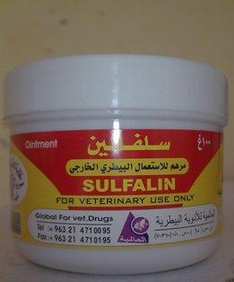 ادوية الاغنام للدكتور مصطفي فايز